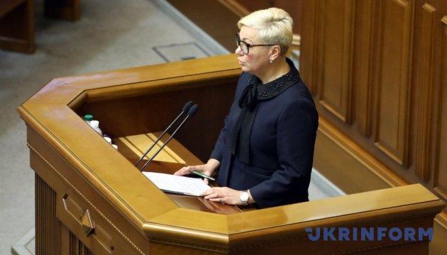 Конгрессмен пригласила Гонтареву в США