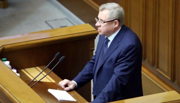 """Глава НБУ - про свою відставку: Це протест, сигнал і """"червона лінія"""""""
