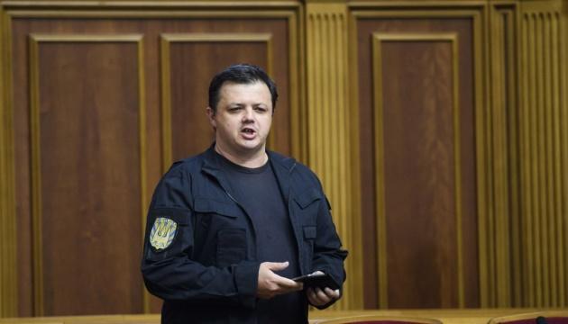 Семенченко отримав підозру у створенні незаконного збройного формування