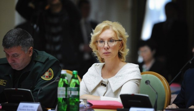 Ukraine's human rights commissioner asks Red Cross to check conditions of detention of Ukrainians in prisons in occupied territories