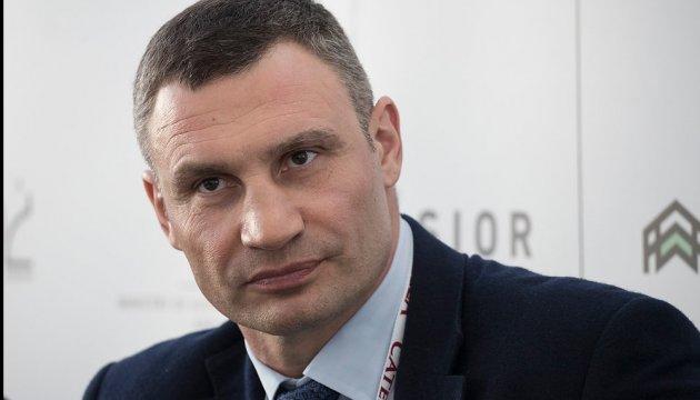 Кличко наголосив, що всі винні у сутичці на Татарці мають бути покарані