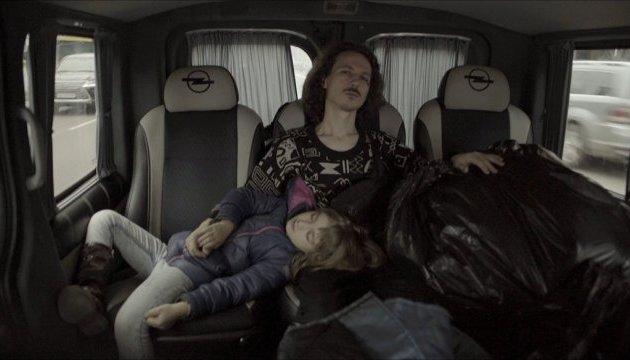 Visions of Reality: Україна обрала фільм для фестивалю у Швейцарії