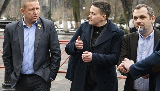 У комітеті Ради пояснили, чому відклали розгляд подання щодо Савченко