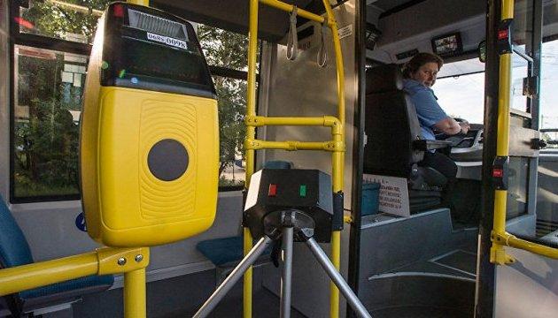 Запустити е-квиток у вінницькому транспорті допоможуть чехи