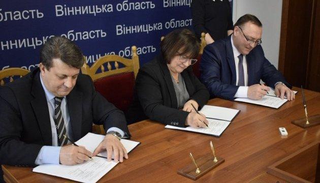 На Вінниччині стартувала IV фаза «Підтримки децентралізації в Україні» DЕSPRO