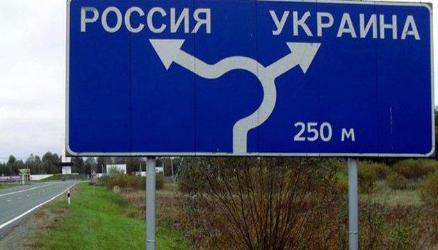 Законопроект о спецсборе с гастролеров в России - уже в Раде
