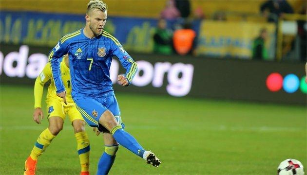 Збірна України з футболу проведе березневі спаринги без Ярмоленка