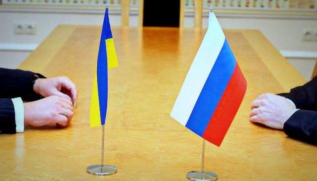 Розірвання «Договору про дружбу» з Росією? Та він і так уже не діє!