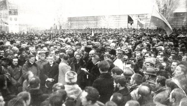 З архіву: об'єднання України і наступ більшовиків (1919)