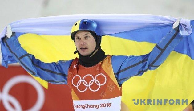 Олімпійському чемпіону Пхьончхана Абраменку вручили у Києві премію у 500 тисяч