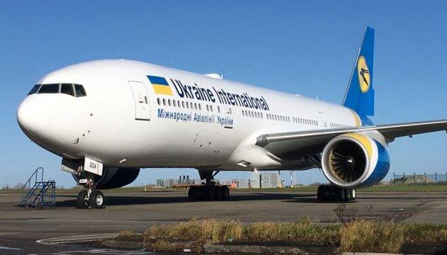 МАУ знизила ціни на низку рейсів до кінця червня