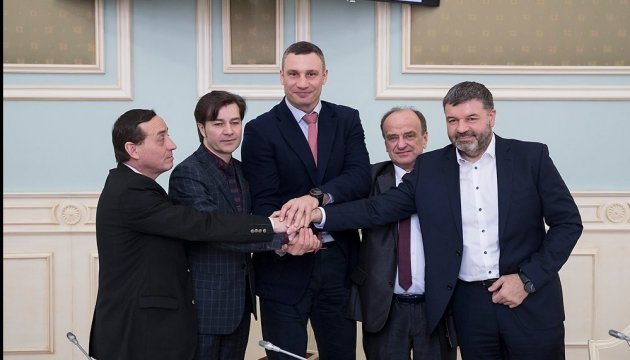 Бабин Яр: Кличко підписав меморандум про створення меморіалу Голокосту