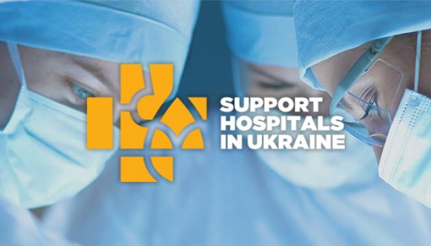 За 3,5 роки Support Hospitals in Ukraine підтримали більше 200 благодійників