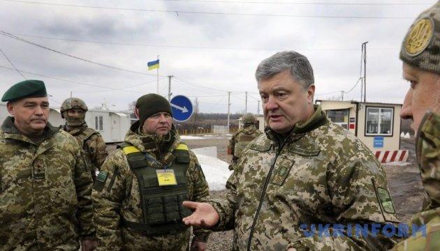 Le président ukrainien se rendra en Allemagne en Avril