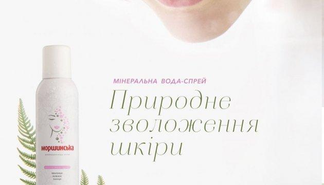 """""""Моршинська"""" презентує: мінеральна вода-спрей"""