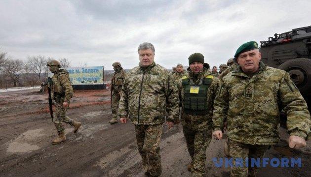 Порошенко: Благодарен США за увеличение расходов на поддержку Украины
