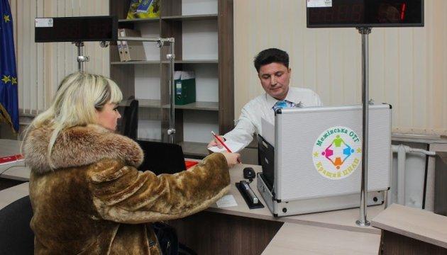Межівська ОТГ: найвіддаленіша на Дніпропетровщині, яка мріє бути першою