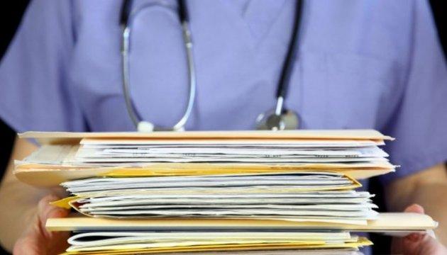Медичну бюрократію поступово ліквідують. Що це дає українцям?