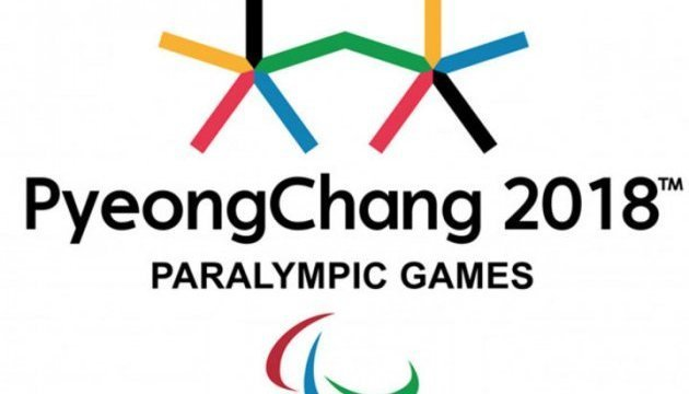 Ukraine auf Platz fünf im Medaillenspiegel bei Paralympics