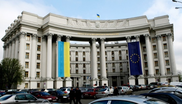 Ukraine protestiert gegen weiteren