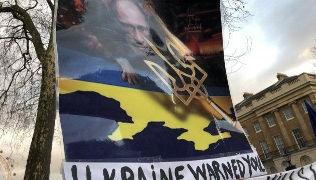 У Лондоні українці вимагали посилення санкцій проти РФ