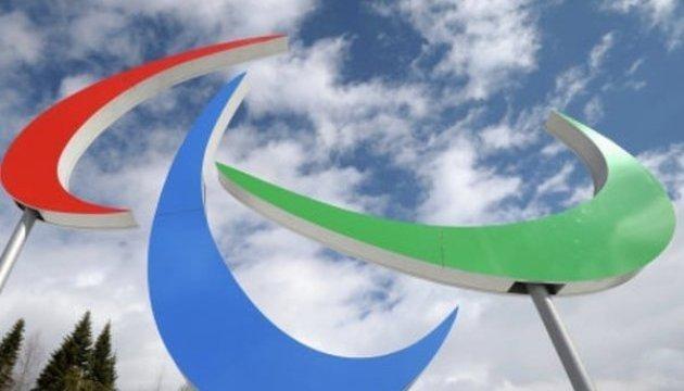 В Пхёнчхане началась церемония закрытия ХІІ зимней Паралимпиады