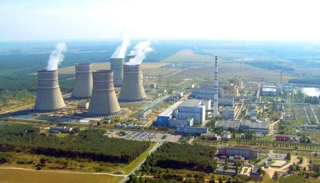 АЕС України минулої доби виробили майже 206 мільйонів кВт-год електроенергії