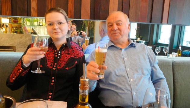 Третий российский агент остался в Британии после покушения на Скрипалей - СМИ