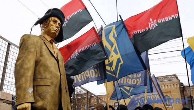 Біля посольства РФ у Києві з'явився