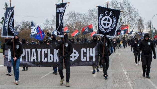В Ужгороді проходить марш на честь героїв Карпатської України