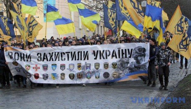 Марш захисників нації пройшов до Дня добровольця у Дніпрі