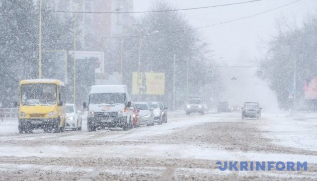 На Україну суне черговий морозний циклон