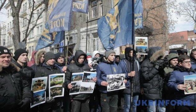 У Харкові під консульством РФ збираються протестувальники