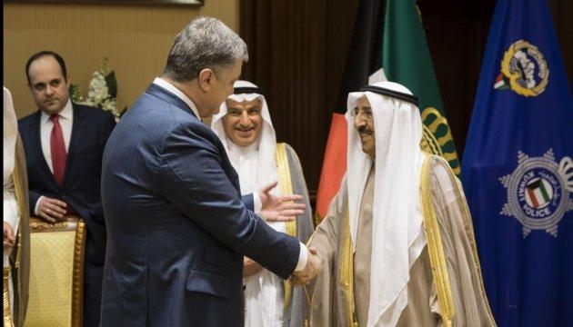 Порошенко приглашает бизнес Кувейта к приватизации и обещает защиту инвестиций