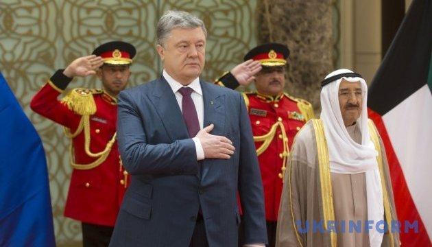 Візит до Кувейту відкриває нову сторінку відносин між країнами - Порошенко