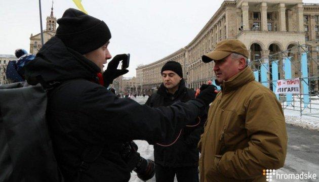 Голова СБУ прийшов на Майдан, де хом'ячки Саакашвілі розбирають конструкції
