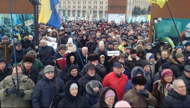 У центрі Києва мітингує