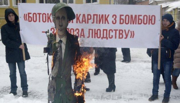 У Вінниці спалили опудало Путіна