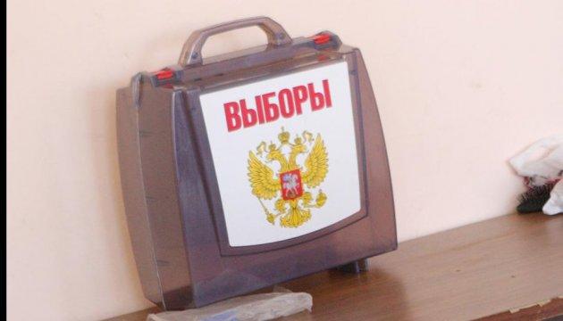 Четверть избиркомов в Москве допустили нарушения – штаб Навального