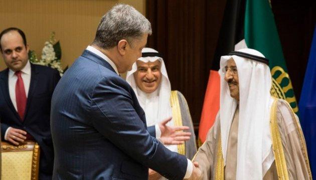 Порошенко назвав підписані у Кувейті документи новою сторінкою у відносинах
