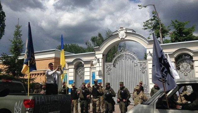 Прибічники «Руху нових сил» мітингують під будинком Порошенка