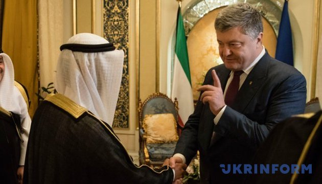 Kuwait welcomes Ukraine's initiative on peacekeeping mission in Donbas
