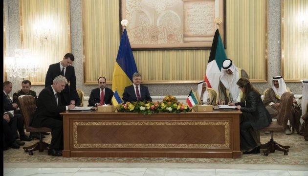 Україна прагне конструктивних відносин з арабським світом – Президент