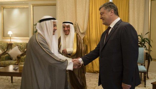 Порошенко закликав кувейтський бізнес інвестувати в Україну