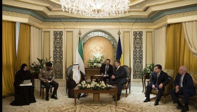 L'Ukraine et le Koweit discutent de coopération militaire et technique