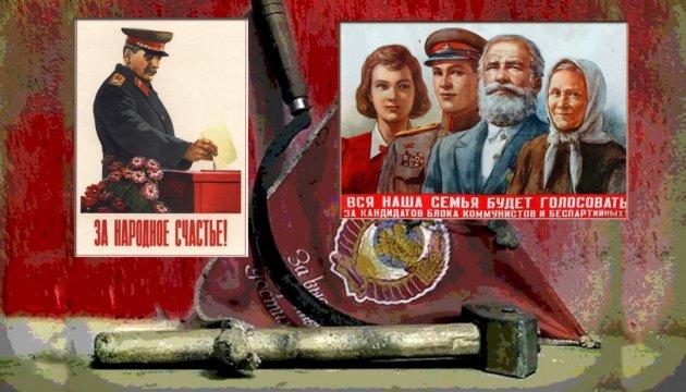 Аналог путинских «выборов» и в СССР называли «праздником демократии»