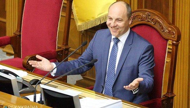 Спикер вручил Пацкану удостоверение главы Счетной палаты, а Денисовой - омбудсмена