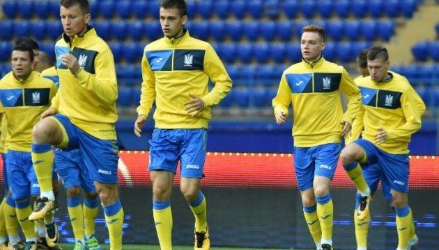 Сборная Украины по футболу начинает первый в 2018 году тренировочный сбор