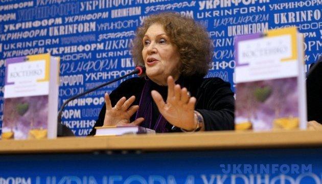 Ліна Костенко святкує 90-річчя