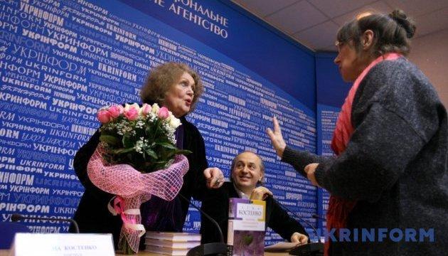Українці назвали найпопулярніших сучасних українських письменників